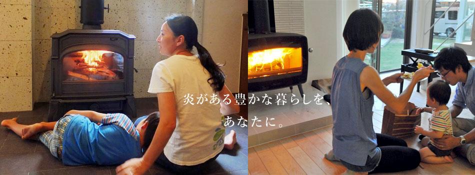 kawahara-stove.com heada